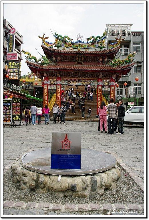南庄老街 (9)