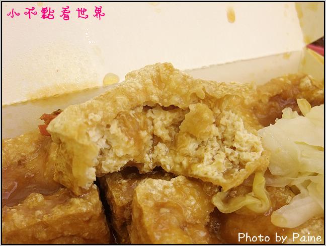 龍潭老爹臭豆腐