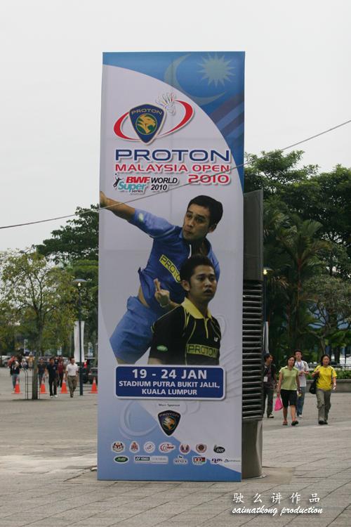 Proton Malaysia Open Super Series 2010 @ Bukit Jalil