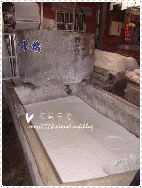 2010.01.09-6廣興紙寮