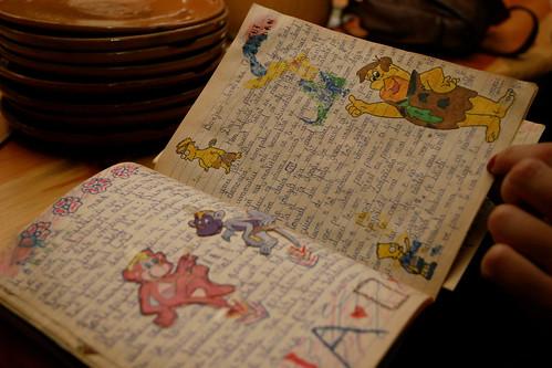 caiet de amintiri