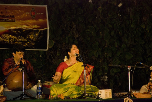 IIMB Yamini Performances