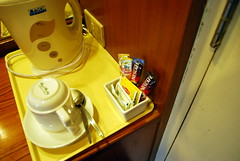 Regency Park Hotel (mynameisharsha) Tags: park trip travel vacation coffee thailand star hotel 22 three milk nice nikon drink bangkok lodge luggage sugar nescafe phuket accommodation nestle stay regency accomodation soi pattaya lipton classy sukhumvit ambiance d60 1855mmf3556gvr mynameisharsha