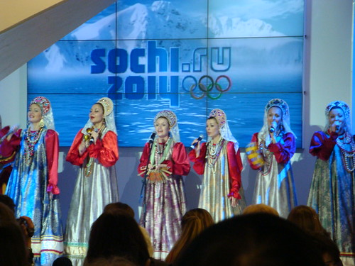Performers at Sochi House