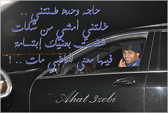 yasser (brhomnew) Tags: fans  alhilal