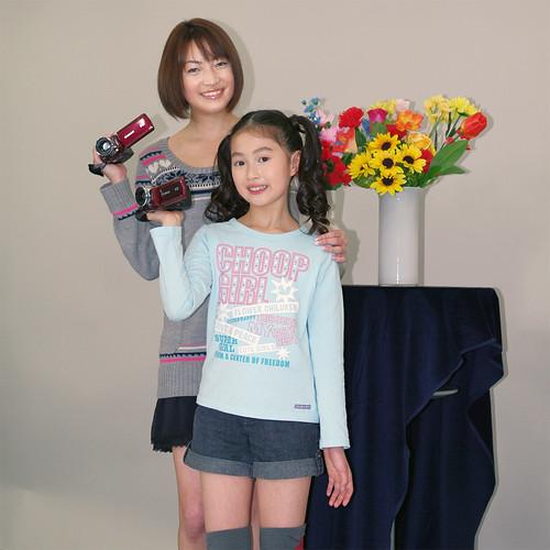 Eriko & Yuuri