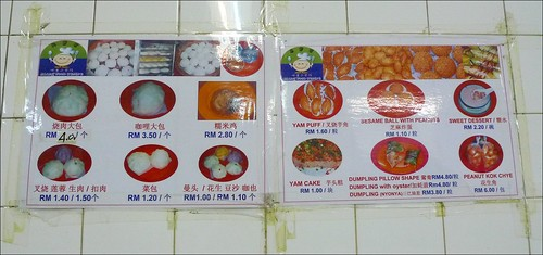 Menu @ Klang Food Centre