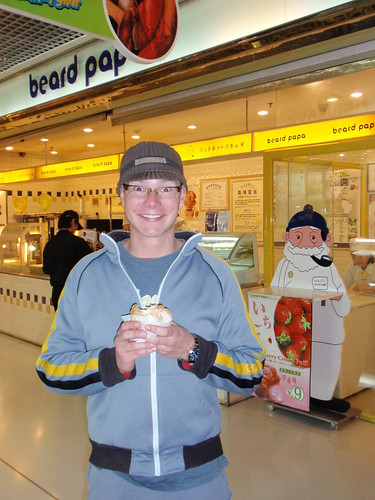 Swiss and his favorite new food, a Beard Papa cream puff