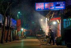 Hutong (FX-1988) Tags: china street photo beijing hutong peking