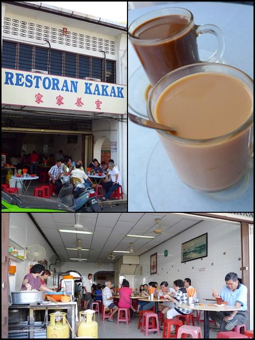 Restoran Kakak @ Taiping