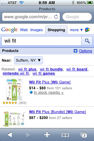 Google Inventory in Shopping
