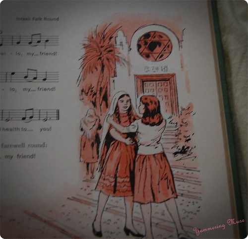 Isreali Folk Song
