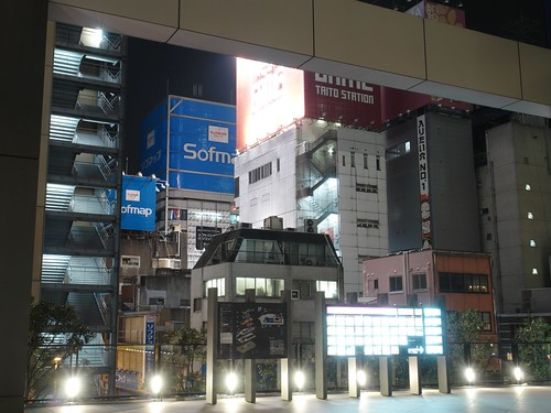 Akihabara midnight  (SL-40ZSC testshot)