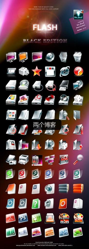 頂級圖標資源:精美IconPackage圖標包下載 | 愛軟客