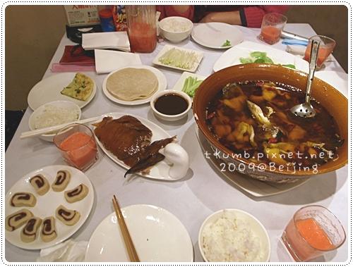北京-兩岸一家 (5)