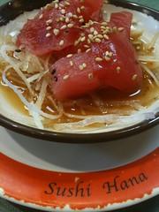 Sushi Hana Poki Tuna plate
