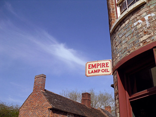 Empire Lamp Oil