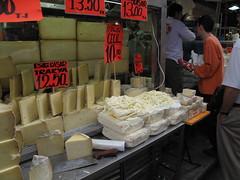 Cheese Shop - Eminönü, Istanbul, Turkey