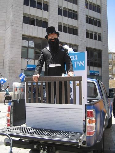 Celebrating Herzl's sesquicentennial