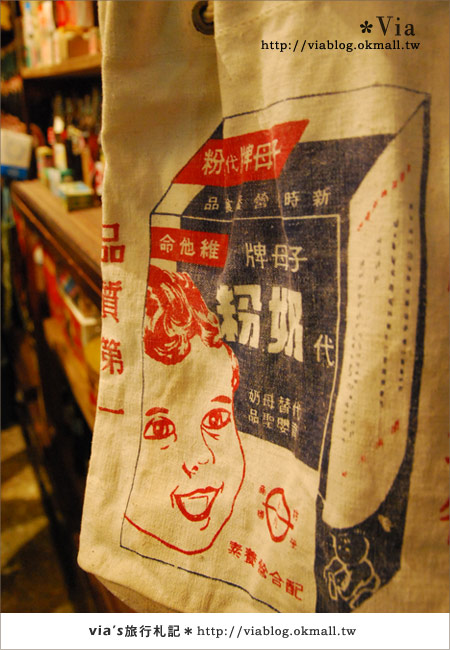 【內灣老街】內灣戲院+橫山采風館,探索內灣的懷舊風華25
