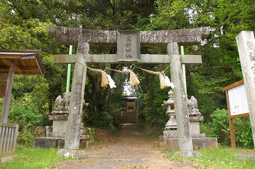 宗形神社 #2