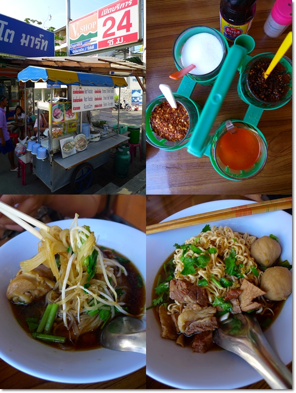 Breakfast @ Ao Nang, Krabi