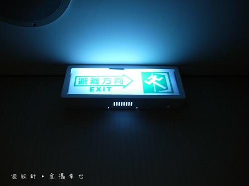 成旅晶贊逃生指示燈
