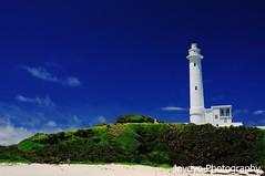 綠島燈塔 Green Island Lighthouse (joyoyo) Tags: green island nikon taiwan 綠島 d90 joyoyo