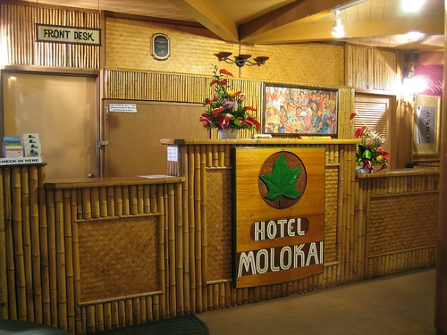 Hotel Molokai: Guest Registration / Front Desk