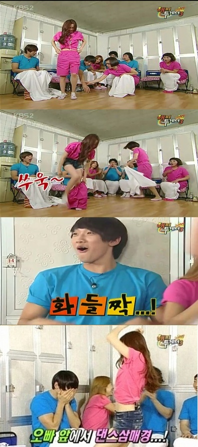 KBS Happy 2gether