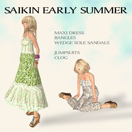 saikin early summer1