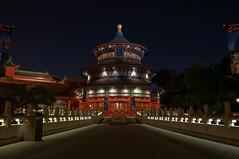 Lights of China