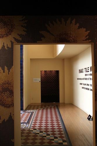 世界のタイル博物館-INAX TILE MUSEUM
