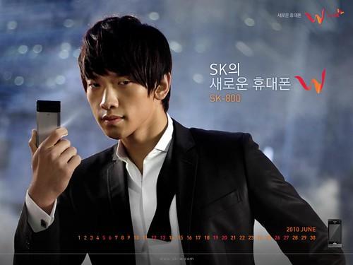 SK W Phone (5)