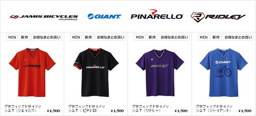 ユニクロ×自転車メーカーコラボTシャツ