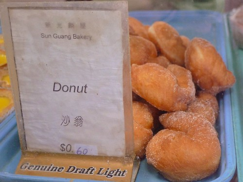 "Sun Guang Bakery's ""donuts"""