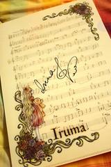 Iruma