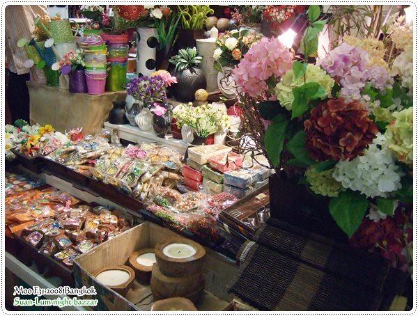 Suan-Lum 假花