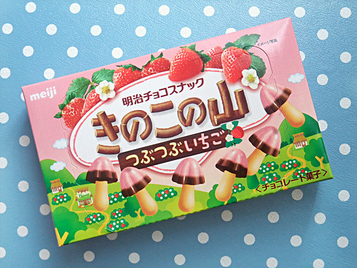 strawberry kinoko no yama