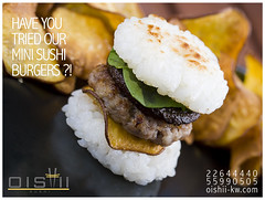 Mini Sushi Burgers ([HKR]) Tags: our kitchen japan sushi japanese restaurant store seaside whats expression burger inspired first tasty plate mini business burgers chef delivery service kuwait started oishii flagship    represents tastiest  alshaab