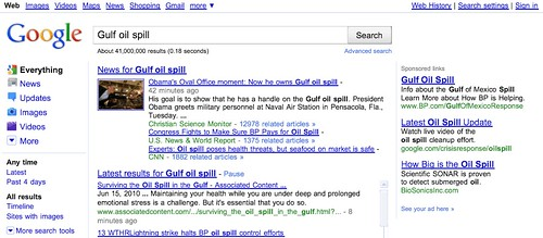 gulf oil spill ad on google by google