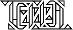 """Terra"" Ambigram"