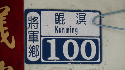 P1000054_resize.JPG