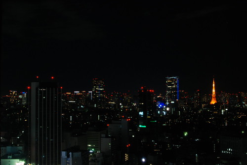 Vista desde nuestra habitación en Cerulean Hotel en Tokio