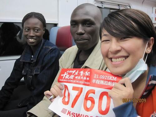2009太魯閣馬拉松--012