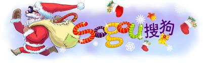 sogou.com Christmas Logo
