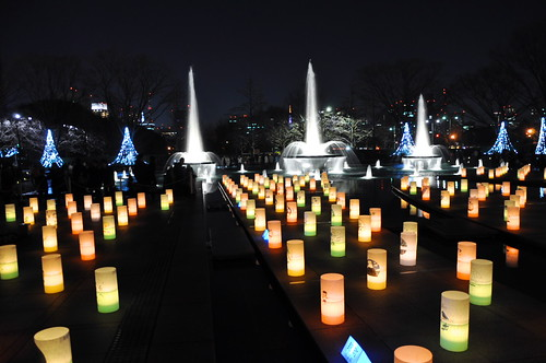 ambient candle park