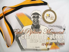Paul Piplani Memorial Marathon shirt medal