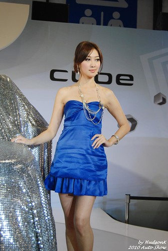 Nissan Girl (5)