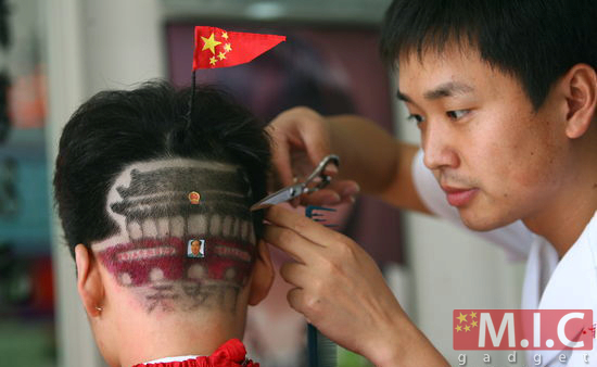 China's Crazy Hairstyle